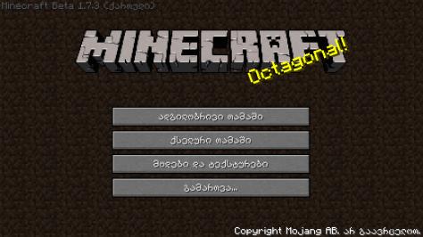 minecraft-ka