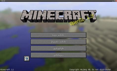 minecraft_kaGE