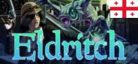 eldritch_logo
