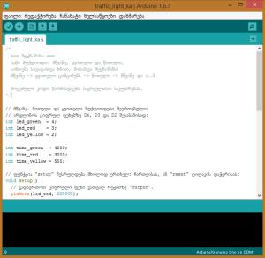 arduino_ka_traffic_code