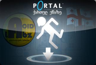 portal_post_logo_flat